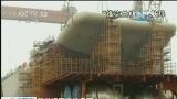 [视频]印度首艘国产航母下水 前路漫漫 服役时间推迟到2020年
