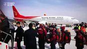 【云南】飞行员护送355名医护人员到家乡湖北咸宁援助 机长:怀着感恩的心在飞