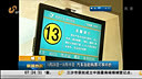 烟台:1月23日——3月15日 汽车自助购票可享95折[早安山东]