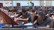 [甘肃新闻]张海波:为建设幸福美好新甘肃提供有力司法保障