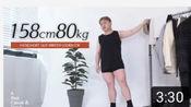 【ins穿搭·春】158cm80kg可爱弟弟春季穿搭|男生春季穿搭|男生穿衣搭配|lookbook