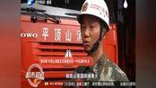 河南平顶山小伙儿下跪消防员 感谢救命之恩