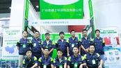 2018年第12届中国广州国际环保产业展览会!奇博士环保油烟净化器!