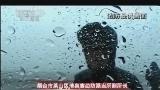 """[中国新闻]""""麦德姆""""北上 台风蓝色预警解除 辽宁大连:2名船员被困 直升机紧急救援"""