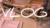 网课划水一时爽 开学考试做文盲 VLOG1  初三 英语中考真题 整理作文 语文阅读训练 逛超市 