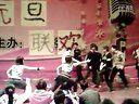 视频: 河南工程学院2012级外联部搞笑版《 群魔乱舞 》舞蹈串烧