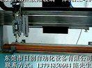 玻璃胶自动点胶机,自动点胶机,自动点胶贴玻璃一体机-www.gdrichuang.com/日创自动化