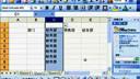-正投影的基本性质三视图的形成与10([www.crsky.com/soft/22515.html]投影规律(流畅)