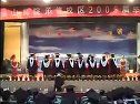 承德民族师专 (壹志愿http:www.1zhiyuan.com)