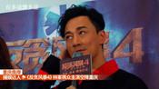 《反贪风暴4》林峯携众主演空降重庆,硬核打戏燃爆正能量