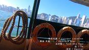 【原速行走记录】还宅在家?不如和我一起去夏天的香港!行走记录第一篇:沙田-中环