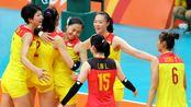 【体育|女排】中国女排里约奥运 赛点局点合辑 橡皮糖风车第二弹!+半决赛后片段(第二期)