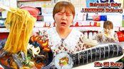 【g-ni】Gakyzang野外吃播虽然有很多Yutube去过但是很好奇所以又开始了辛吉东辣海鲜面!啊!(2019年11月14日18时0分)