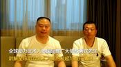 【河南】商丘聚贤文化董事长赵治贤荣获 助力武术入奥爱心人士证书