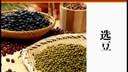 五谷豆浆的做法,现磨豆浆的做法视频 www.sy8866.com
