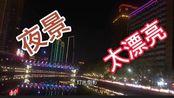 广东中山这个夜景漂亮、人气旺热闹非凡,夜景可以媲美深圳灯光秀