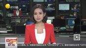 辽宁铁岭:三名男子冒充消防员 挨个商铺检查企图诈骗