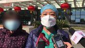 直击武汉Vlog丨8层病区传来好消息 两名重症确诊患者今天办理出院