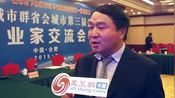 视频采访合肥科技农村商业银行董事长胡忠庆