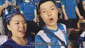 香港人去广州看足球比赛