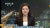 北京部分银行二套房房贷出现办理难