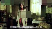 女孩住进一所古老公寓,最终被沙发吞噬后,变成一片蕾丝垫!