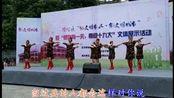 开心广场舞 军歌声声 水兵舞 播州区老体协 播州区操舞协会