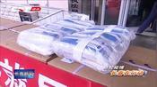 吉林省河南商会捐赠爱心物资,长春市一线环卫工人获赠4万只口罩
