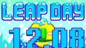 【攻略向】12.08日Leap Day过关流程