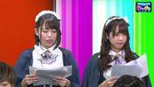 『情報ザリ蟹 ヤナギ屋』(2020年2月6日放送分)