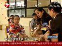 浙江嘉兴 一年学费五万八 富三代 幼儿园引发热议 100920 超级新闻场—在线播放—优酷网,视频高清在线观看