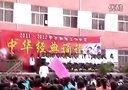 2011--2012新蔡县教育工作会_高清+(2)