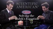 魔方高手伊恩·谢弗勒访谈(上)|科学美国人