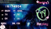 Lizerost丨300pp 99.15%1miss丨Seiryu - BLUE DRAGON [Kyshiro's Extra]+HD
