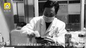 福建南平一卫生院副院长抗疫遇难,儿子:他总是冲在一线