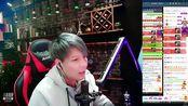 灵魂刀神直播录像2019-12-08 23时53分--0时26分 午夜电台丶