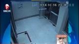 [每日新闻报]江西吉安:为证明有本事 男子竟砸取款机