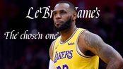 【NBA巨星列传】勒布朗·詹姆斯——The Chosen one