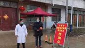 村民武汉返乡宴请宾客7天后确诊 疾控:参加宴席40余人全部隔离