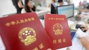 """俄媒关注中国""""20200202""""领证热 多地民政局表示会加班办理"""