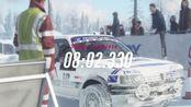 DiRT Rally 2.0 每日挑战 H2前驱组 Peugeot 205 GTI 10/16