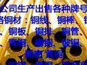 天津45#圆钢┋45#圆钢┋45#圆钢┋45#圆钢┋45#圆钢┋45#圆钢┋_