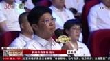 黑龙江省教育厅走进《党风政风热线》,回应百姓关切的教育问题