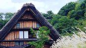 【VLOG】三人日本高山、富山、白川乡、立山黑部旅行,一部用照片做成的VLOG