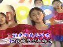 视频: 年少时我们听到的经典儿歌-河水(1-jf.com)
