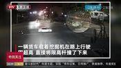 [特别关注-北京]山东德州:货车载挖掘机行驶撞掉限高杆 小车被砸监控拍下惊魂一幕