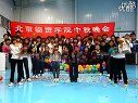 北京物资学院继续教育学院(通州校本部)