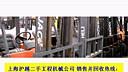 ▂ ▃ ▄ ▅海口二手叉车市场ξζ白鹤二手合力叉车Ψ二手3吨叉车