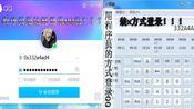 用程序员的方式登录QQ???某小伙在家用装x的方式登录QQ被众多人......