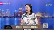 先限房价:杭州拍地新规带来哪些影响-20190703楼市大脑